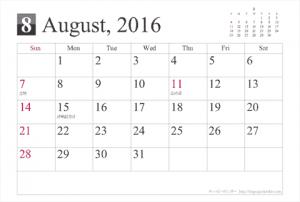 calendar-sim-ha-2016-8.png