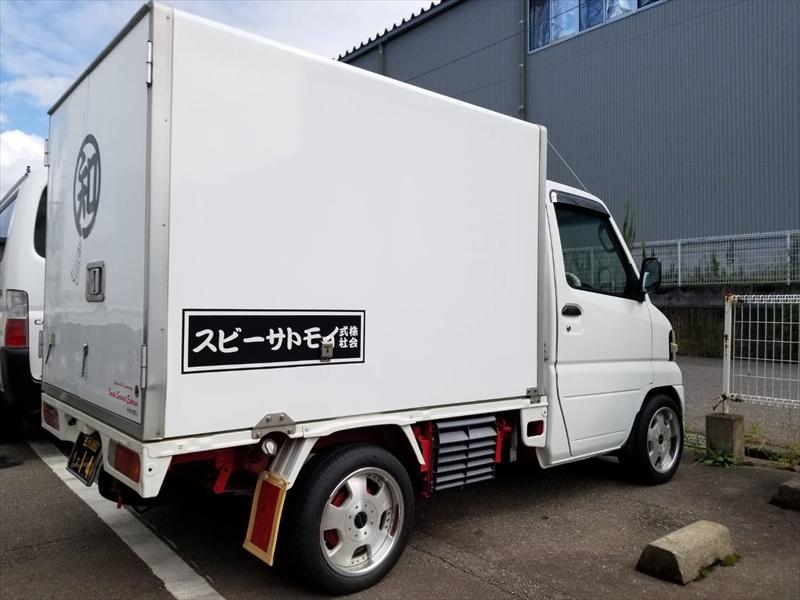 三菱ミニキャブ冷蔵トラック(350㎏)