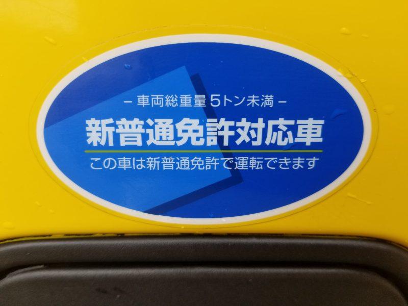 2tトラックによる金沢市内の企業配送